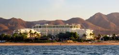 Grand Hyatt Muscat, Oman