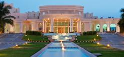 Hilton Salalah Resort, Oman