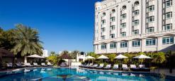 Radisson Blu Hotel Muscat, Oman